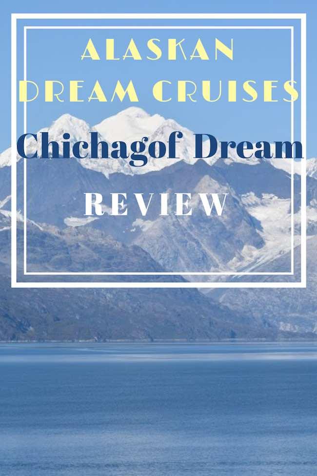 Chichagof Dream Review Alaskan Dream Cruises